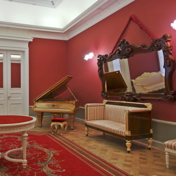 Обложка Красная гостиная Петербургской филармонии