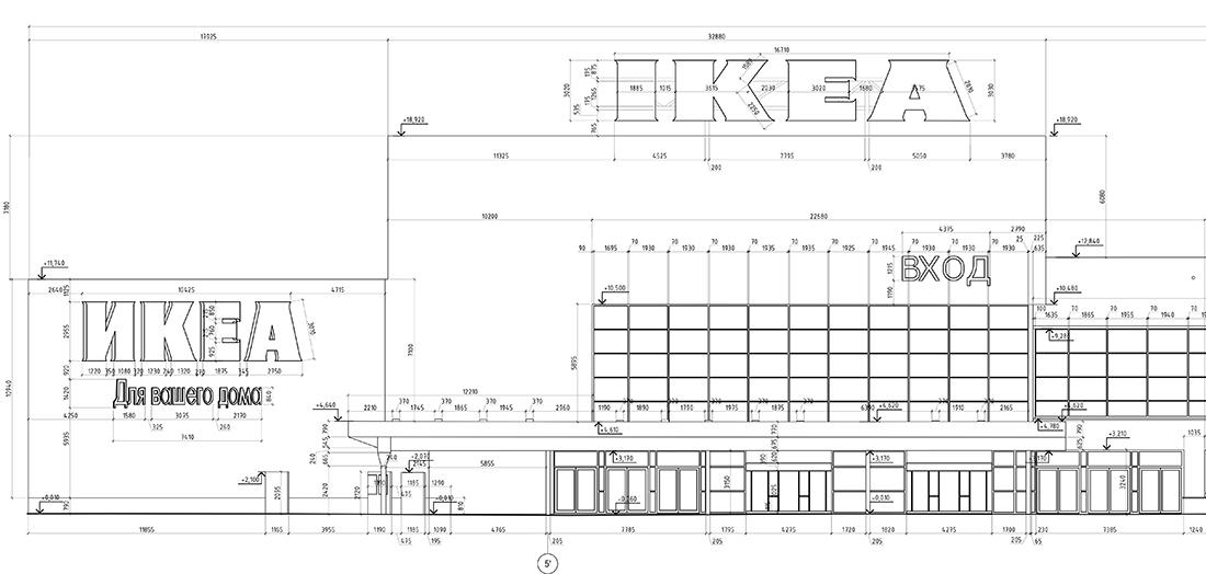 Обмерный чертеж фасада ТРК Мега Дыбенко