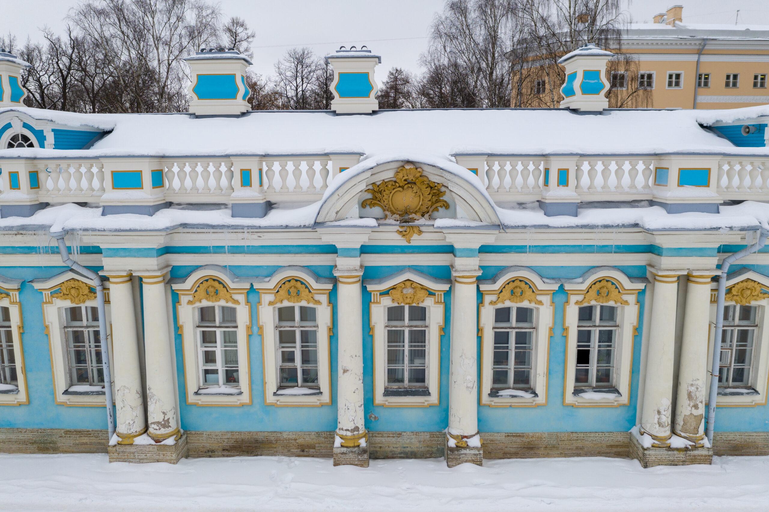Фотография объекта - Екатерининский дворец в Пушкине