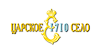 Логотип партнера Царское село